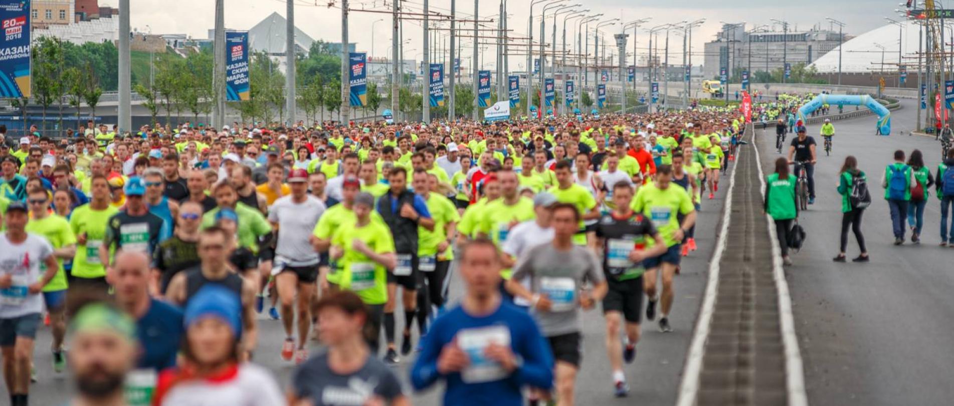 Kazan Marathon 2019